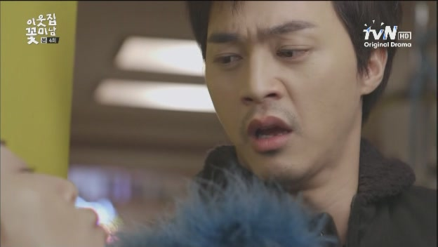 [tvN] 이웃집꽃미남.E04.130115.HDTV.XViD-TVHQ[(029240)07-00-50]