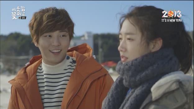 [tvN] 이웃집꽃미남.E04.130115.HDTV.XViD-TVHQ[(032688)07-05-41]