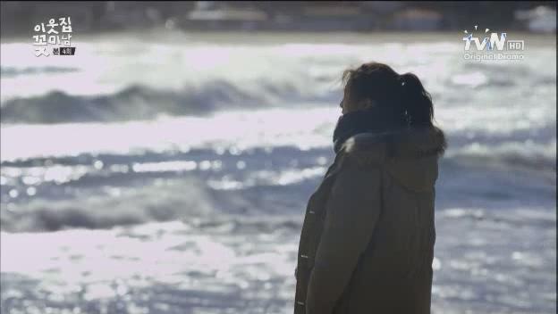 [tvN] 이웃집꽃미남.E04.130115.HDTV.XViD-TVHQ[(034057)01-01-02]