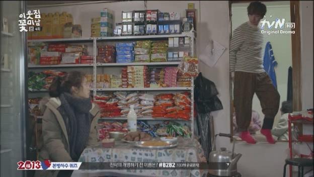 [tvN] 이웃집꽃미남.E04.130115.HDTV.XViD-TVHQ[(039547)07-08-43]