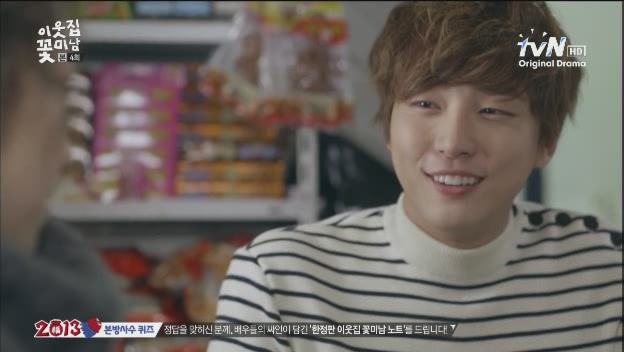 [tvN] 이웃집꽃미남.E04.130115.HDTV.XViD-TVHQ[(041519)07-09-04]