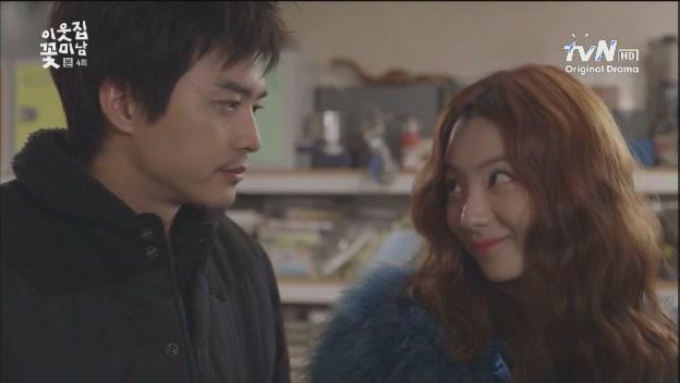 [tvN] 이웃집꽃미남.E04.130115.HDTV.XViD-TVHQ[(050493)07-13-23]