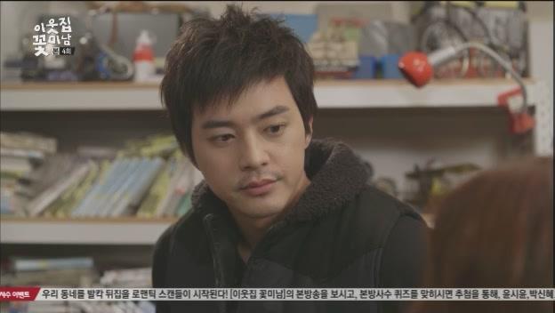 [tvN] 이웃집꽃미남.E04.130115.HDTV.XViD-TVHQ[(056101)07-17-19]