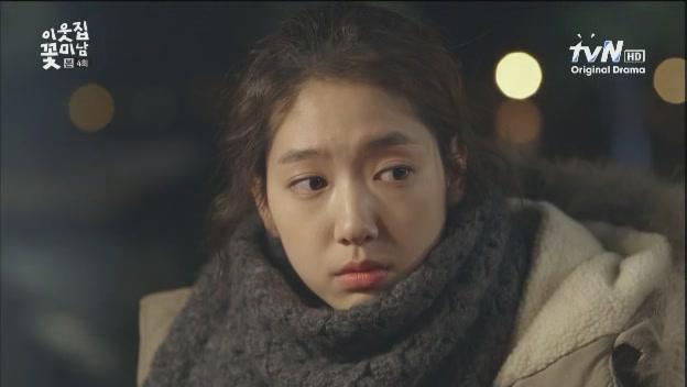 [tvN] 이웃집꽃미남.E04.130115.HDTV.XViD-TVHQ[(071429)07-20-48]