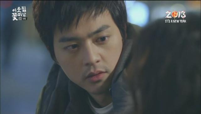 [tvN] 이웃집 꽃미남.E09.130204.아는 만큼 사랑한다. 사랑하는 만큼 안다.HDTV.H264.720p-WITH[03-41-33]