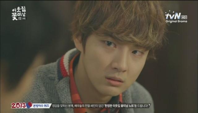[tvN] 이웃집 꽃미남.E09.130204.아는 만큼 사랑한다. 사랑하는 만큼 안다.HDTV.H264.720p-WITH[03-39-12]