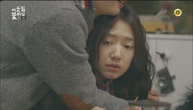 [tvN] 이웃집 꽃미남.E09.130204.아는 만큼 사랑한다. 사랑하는 만큼 안다.HDTV.H264.720p-WITH[04-11-05]