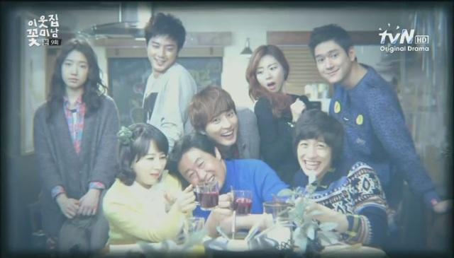 [tvN] 이웃집 꽃미남.E09.130204.아는 만큼 사랑한다. 사랑하는 만큼 안다.HDTV.H264.720p-WITH[04-08-18]