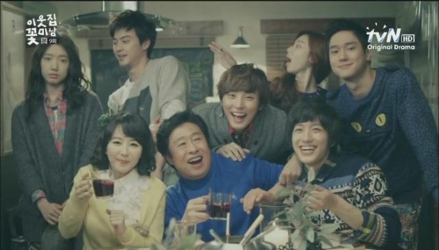 [tvN] 이웃집 꽃미남.E09.130204.아는 만큼 사랑한다. 사랑하는 만큼 안다.HDTV.H264.720p-WITH[04-08-42]