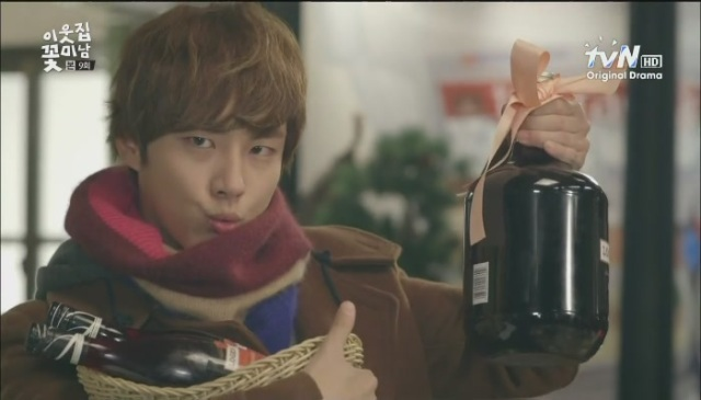 [tvN] 이웃집 꽃미남.E09.130204.아는 만큼 사랑한다. 사랑하는 만큼 안다.HDTV.H264.720p-WITH[04-04-03]