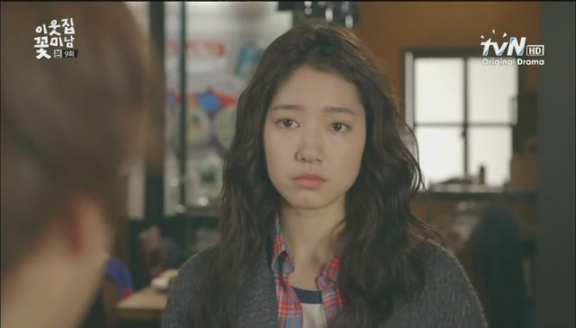 [tvN] 이웃집 꽃미남.E09.130204.아는 만큼 사랑한다. 사랑하는 만큼 안다.HDTV.H264.720p-WITH[04-05-07]