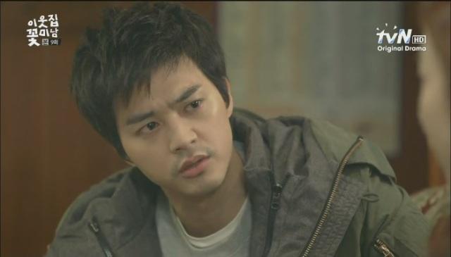 [tvN] 이웃집 꽃미남.E09.130204.아는 만큼 사랑한다. 사랑하는 만큼 안다.HDTV.H264.720p-WITH[04-32-20]
