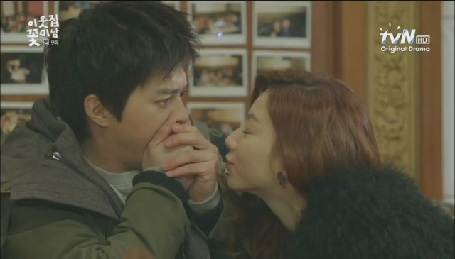 [tvN] 이웃집 꽃미남.E09.130204.아는 만큼 사랑한다. 사랑하는 만큼 안다.HDTV.H264.720p-WITH[03-35-24]