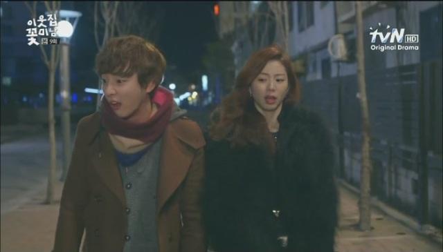 [tvN] 이웃집 꽃미남.E09.130204.아는 만큼 사랑한다. 사랑하는 만큼 안다.HDTV.H264.720p-WITH[03-32-01]