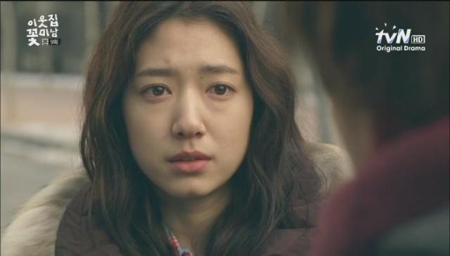 [tvN] 이웃집 꽃미남.E09.130204.아는 만큼 사랑한다. 사랑하는 만큼 안다.HDTV.H264.720p-WITH[04-44-41]