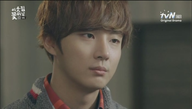 [tvN] 이웃집 꽃미남.E09.130204.아는 만큼 사랑한다. 사랑하는 만큼 안다.HDTV.H264.720p-WITH[05-04-04]