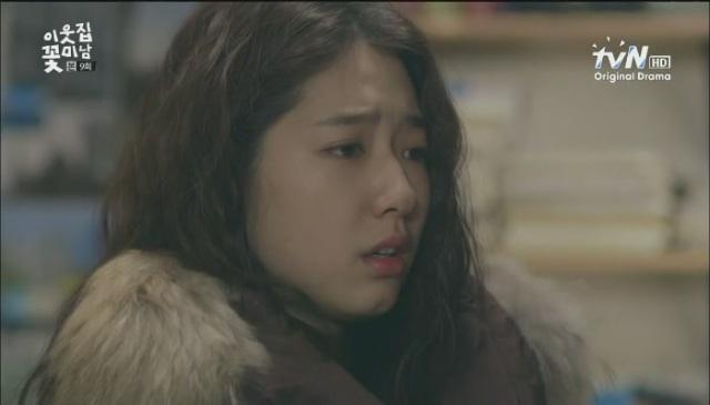 [tvN] 이웃집 꽃미남.E09.130204.아는 만큼 사랑한다. 사랑하는 만큼 안다.HDTV.H264.720p-WITH[05-01-23]