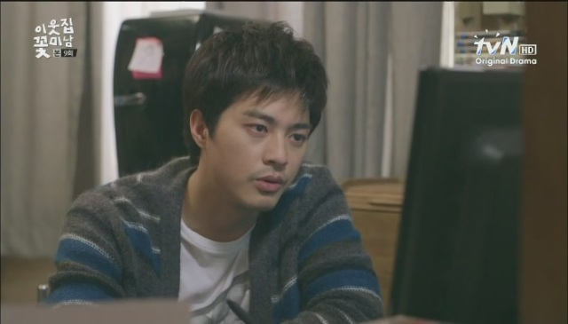 [tvN] 이웃집 꽃미남.E09.130204.아는 만큼 사랑한다. 사랑하는 만큼 안다.HDTV.H264.720p-WITH[05-07-11]