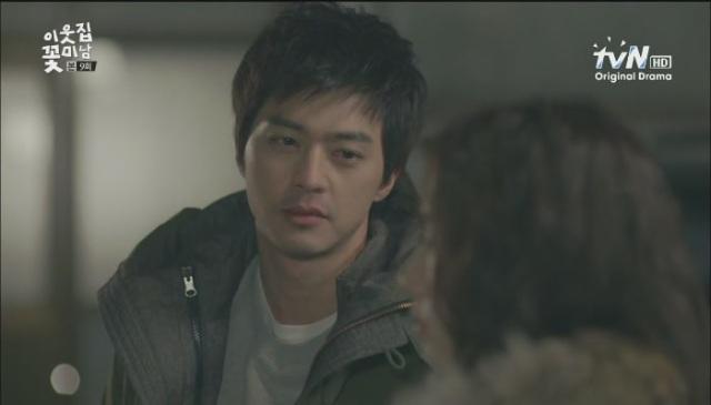 [tvN] 이웃집 꽃미남.E09.130204.아는 만큼 사랑한다. 사랑하는 만큼 안다.HDTV.H264.720p-WITH[05-24-37]