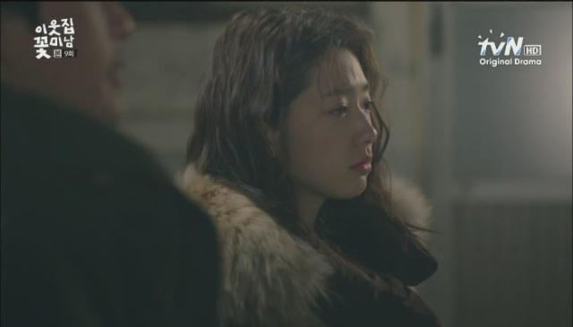 [tvN] 이웃집 꽃미남.E09.130204.아는 만큼 사랑한다. 사랑하는 만큼 안다.HDTV.H264.720p-WITH[05-25-04]