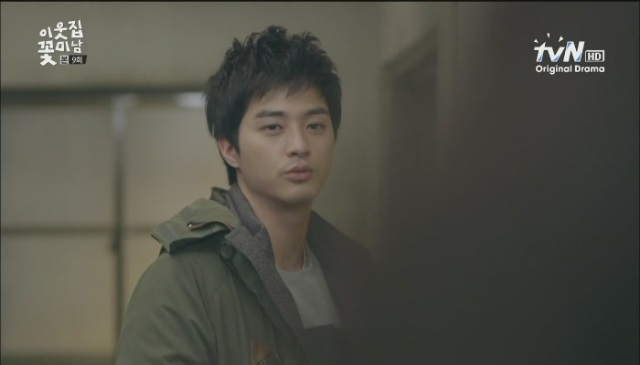 [tvN] 이웃집 꽃미남.E09.130204.아는 만큼 사랑한다. 사랑하는 만큼 안다.HDTV.H264.720p-WITH[05-26-16]