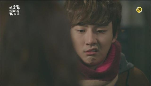 [tvN] 이웃집 꽃미남.E09.130204.아는 만큼 사랑한다. 사랑하는 만큼 안다.HDTV.H264.720p-WITH[03-33-33]