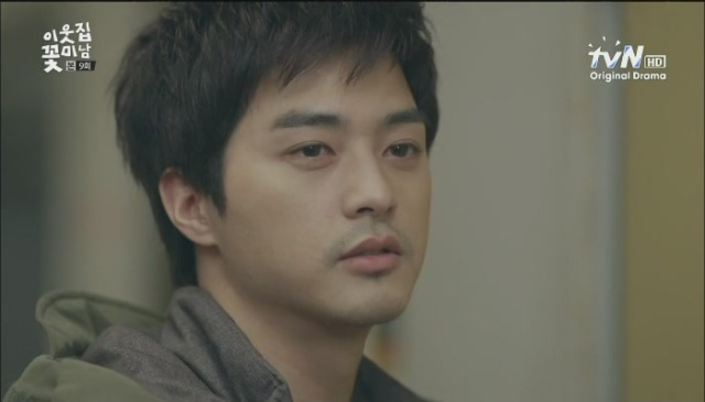 [tvN] 이웃집 꽃미남.E09.130204.아는 만큼 사랑한다. 사랑하는 만큼 안다.HDTV.H264.720p-WITH[05-27-34]
