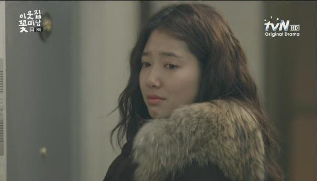 [tvN] 이웃집 꽃미남.E09.130204.아는 만큼 사랑한다. 사랑하는 만큼 안다.HDTV.H264.720p-WITH[05-28-15]