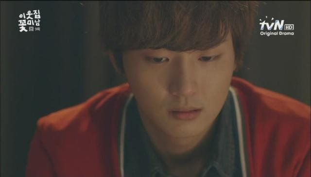 [tvN] 이웃집 꽃미남.E09.130204.아는 만큼 사랑한다. 사랑하는 만큼 안다.HDTV.H264.720p-WITH[05-59-57]