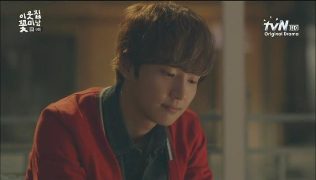 [tvN] 이웃집 꽃미남.E09.130204.아는 만큼 사랑한다. 사랑하는 만큼 안다.HDTV.H264.720p-WITH[05-58-38]