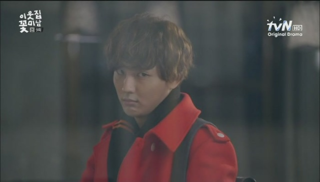 [tvN] 이웃집 꽃미남.E09.130204.아는 만큼 사랑한다. 사랑하는 만큼 안다.HDTV.H264.720p-WITH[05-50-26]