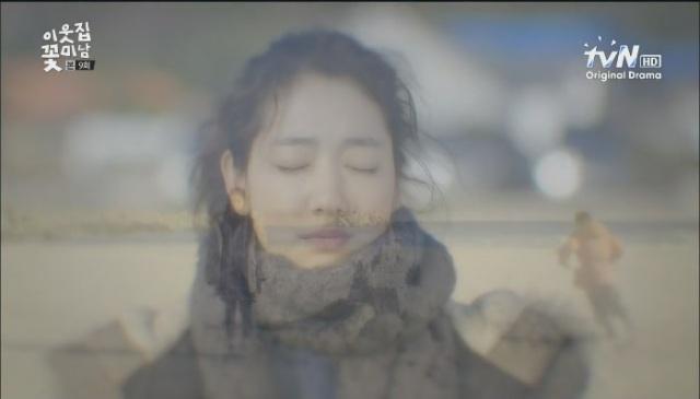 [tvN] 이웃집 꽃미남.E09.130204.아는 만큼 사랑한다. 사랑하는 만큼 안다.HDTV.H264.720p-WITH[05-54-49]