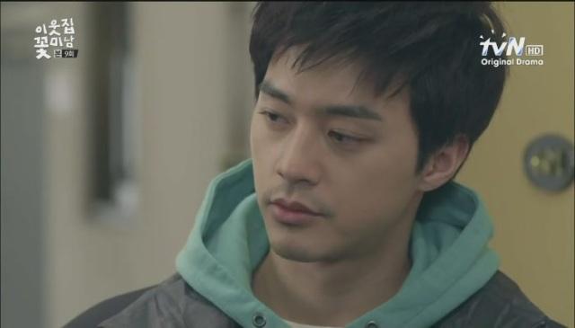 [tvN] 이웃집 꽃미남.E09.130204.아는 만큼 사랑한다. 사랑하는 만큼 안다.HDTV.H264.720p-WITH[06-29-16]