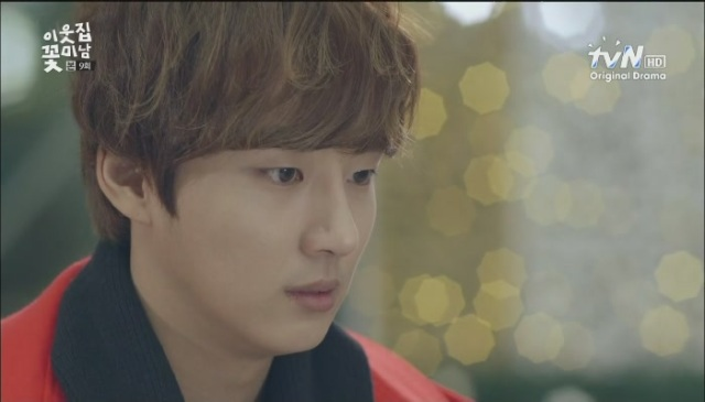 [tvN] 이웃집 꽃미남.E09.130204.아는 만큼 사랑한다. 사랑하는 만큼 안다.HDTV.H264.720p-WITH[06-59-29]