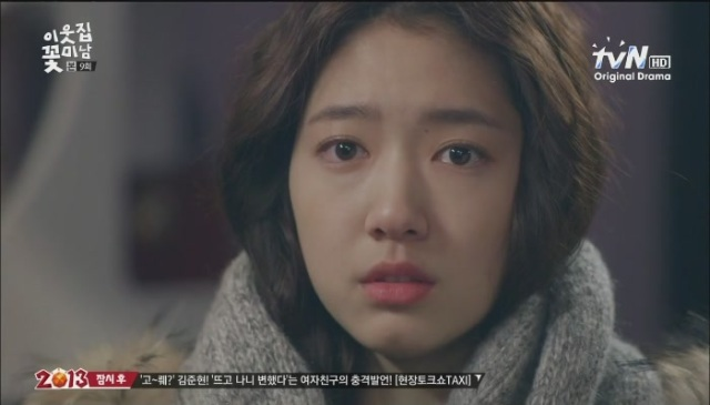 [tvN] 이웃집 꽃미남.E09.130204.아는 만큼 사랑한다. 사랑하는 만큼 안다.HDTV.H264.720p-WITH[07-01-25]