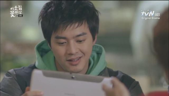 [tvN] 이웃집 꽃미남.E09.130204.아는 만큼 사랑한다. 사랑하는 만큼 안다.HDTV.H264.720p-WITH[06-50-07]