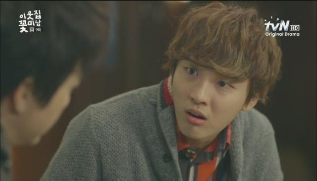 [tvN] 이웃집 꽃미남.E09.130204.아는 만큼 사랑한다. 사랑하는 만큼 안다.HDTV.H264.720p-WITH[03-36-12]
