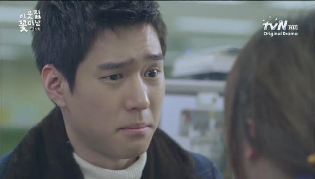 [tvN] 이웃집 꽃미남.E09.130204.아는 만큼 사랑한다. 사랑하는 만큼 안다.HDTV.H264.720p-WITH[06-58-44]