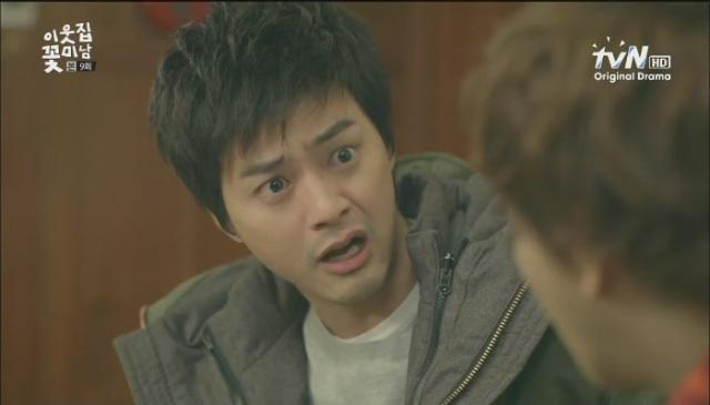 [tvN] 이웃집 꽃미남.E09.130204.아는 만큼 사랑한다. 사랑하는 만큼 안다.HDTV.H264.720p-WITH[03-36-21]