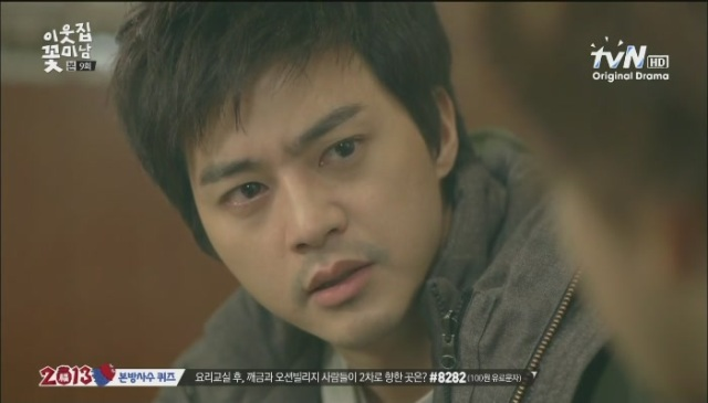 [tvN] 이웃집 꽃미남.E09.130204.아는 만큼 사랑한다. 사랑하는 만큼 안다.HDTV.H264.720p-WITH[03-38-12]