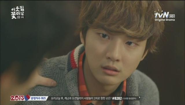[tvN] 이웃집 꽃미남.E09.130204.아는 만큼 사랑한다. 사랑하는 만큼 안다.HDTV.H264.720p-WITH[03-38-24]