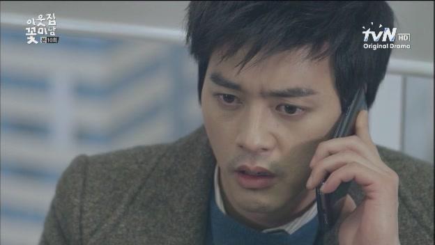 [tvN] 이웃집 꽃미남.E10.130205.적을 알고 싶다면 내 눈이 아닌 그의 눈으로 보라!.HDTV.XViD-iPOP[(008884)04-14-01]
