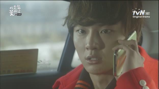 [tvN] 이웃집 꽃미남.E10.130205.적을 알고 싶다면 내 눈이 아닌 그의 눈으로 보라!.HDTV.XViD-iPOP[(009549)04-13-15]
