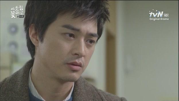 [tvN] 이웃집 꽃미남.E10.130205.적을 알고 싶다면 내 눈이 아닌 그의 눈으로 보라!.HDTV.XViD-iPOP[(022409)04-27-03]