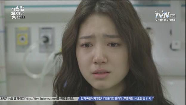 [tvN] 이웃집 꽃미남.E10.130205.적을 알고 싶다면 내 눈이 아닌 그의 눈으로 보라!.HDTV.XViD-iPOP[(025647)04-31-01]