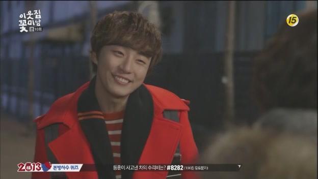 [tvN] 이웃집 꽃미남.E10.130205.적을 알고 싶다면 내 눈이 아닌 그의 눈으로 보라!.HDTV.XViD-iPOP[(041605)04-41-59]