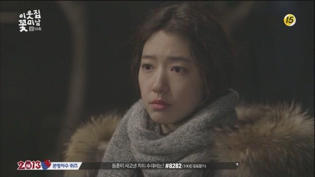 [tvN] 이웃집 꽃미남.E10.130205.적을 알고 싶다면 내 눈이 아닌 그의 눈으로 보라!.HDTV.XViD-iPOP[(041679)04-42-08]