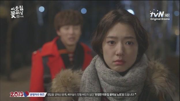 [tvN] 이웃집 꽃미남.E10.130205.적을 알고 싶다면 내 눈이 아닌 그의 눈으로 보라!.HDTV.XViD-iPOP[(043710)04-44-16]