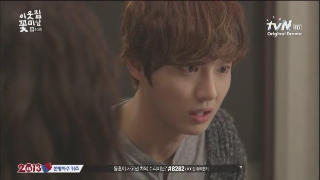 [tvN] 이웃집 꽃미남.E10.130205.적을 알고 싶다면 내 눈이 아닌 그의 눈으로 보라!.HDTV.XViD-iPOP[(067970)05-59-05]