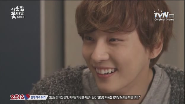 [tvN] 이웃집 꽃미남.E10.130205.적을 알고 싶다면 내 눈이 아닌 그의 눈으로 보라!.HDTV.XViD-iPOP[(069015)05-59-59]